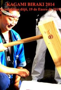 Kagami Biraki Kenshinkan dojo 2014